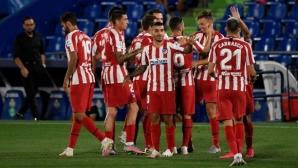 Атлетико игра честно и отдалечи Хетафе от Лига Европа (видео)