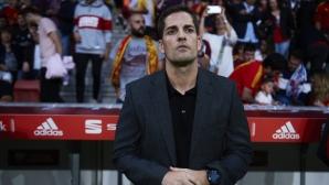 Монако уволни бивш селекционер на Испания