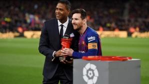 Играчите на Барселона искат Клуйверт за треньор