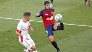 Майорка се сбогува с Ла Лига със зрелищно реми (видео)