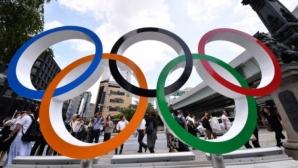 Ето кога ще се проведат олимпийските турнири по волейбол в Токио