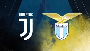 Ювентус и Лацио в директна битка за титлата в Серия А в понеделник вечер пряко по MAX Sport 3