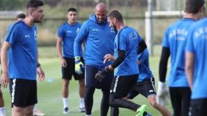 Левски стартира подготовка с 21 футболисти (видео)