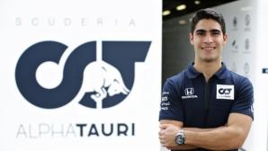 Резервният пилот на Ред Бул във Формула 1 ще участва във Формула Е в Берлин