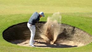 Северна Англия ще бъде домакин на Европейския голф тур