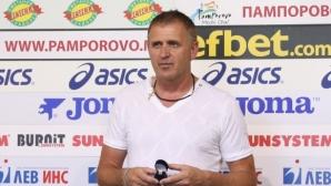 Бруно: Преговаряме с трима, играем модерен футбол (видео)
