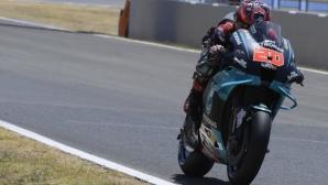 Yamaha окупираха подиума във втория кръг за сезона в MotoGP
