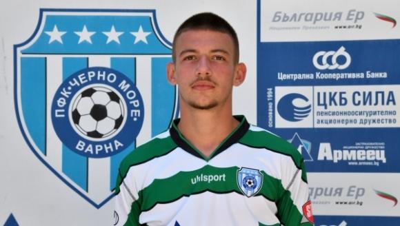 Павел Георгиев подписа първи професионален договор с Черно море