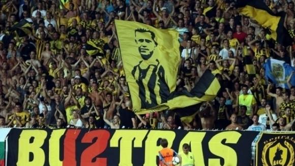 Сдружение ПФК Ботев обяви кой носи отговорност за клуба до Общото събрание