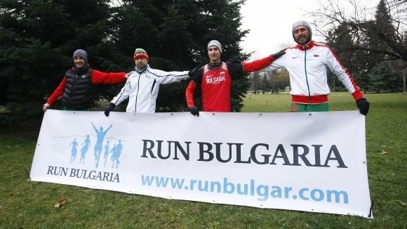 В Дупница днес ще се състои първото състезание от Run Bulgaria