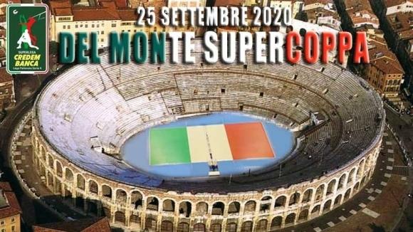 """Суперкупата на Италия на 25 септември на """"Арена ди Верона"""""""