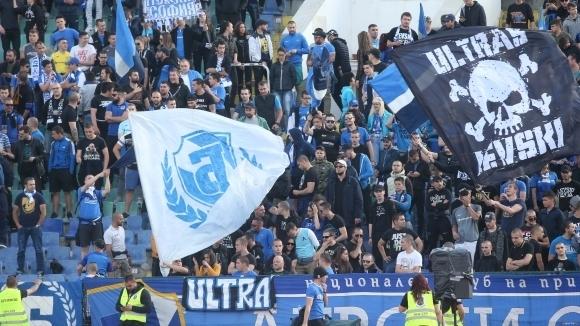 """""""Ултрас Левски"""" излезе с позиция след срещата с ръководството на клуба"""