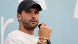 Григор Димитров: В момента не съм готов да се състезавам на най-високо ниво