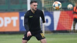 Ботев (Пловдив) се раздели с играч с над 150 мача за клуба