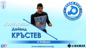 Дейвид Кръстев вече е играч на Дунав