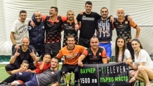 ФК СЕВЕРОЗАПАД 2013 спечели титлата в турнира на базата на Благой Георгиев