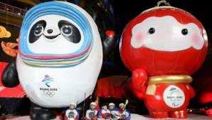 Тестовите състезания преди Олимпиадата в Пекин под въпрос