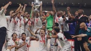 Потвърдено: Трабзонспор няма да играе в Шампионската лига
