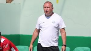 Николай Киров: Не съм доволен, не взимаме правилните решения (видео)