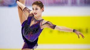 Европейската шампионка напусна тренировъчната група на Етери Тутберидзе