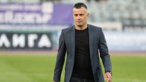 Шеф на Дунав: Действието на Людмил Киров беше едно от ключовите неща отборът да загуби мястото си в елита
