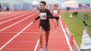 Лиляна Георгиева с ново силно бягане