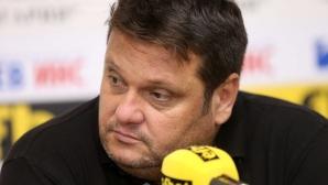 Мартин Стоев: Отбор се изгражда с играчи, работа и стратегия