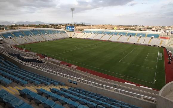 Ето къде българските отбори могат да играят...