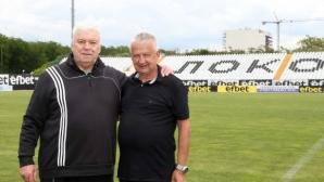 """Стадион """"Локомотив"""" получи лиценз за провеждане на международни спортни мероприятия"""