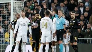 """""""Контра"""": Кой ще отпадне от Шампионската лига?"""