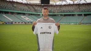 Артур Боруц подписа с Легия (Варшава)