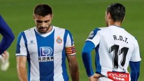 Изпадналият Еспаньол официално поиска да бъде върнат в Ла Лига