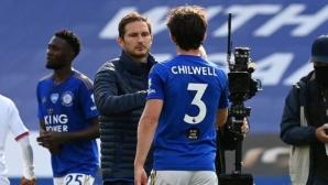 Лампард настоява за привличането на Чилуел, напускащите Челси ще са много
