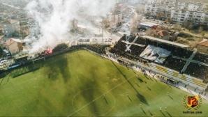 Ботев (Пд) пусна виртуални билети за дербито с Локомотив