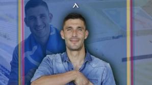 Живко Атанасов: Това е сбъдната мечта (видео)