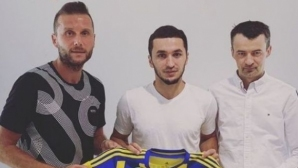 Бивш нападател на Славия си намери отбор в Унгария