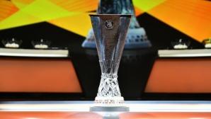 Евротурнирите се завръщат с 4 мача от 1/8-финалите на Лига Европа