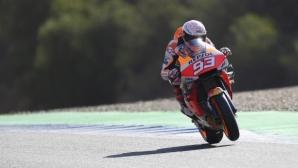 Без Марк Маркес в MotoGP до септември?