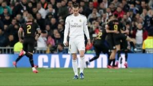 Бейл и Хамес ще останат в Мадрид, наказаният Рамос ще пътува за Манчестър