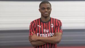 Официално: Френски талант подписа с Милан