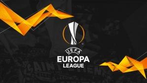 Днес ще станат ясни всички участници на 1/4-финала в Лига Европа