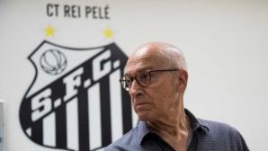 Родният клуб на Пеле и Неймар уволни треньора