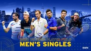 По-малко пари за шампионите, но повече за играчите в първи кръг на US Open 2020