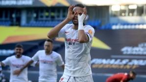 Севиля 2:0 Рома, не зачетоха трети гол на испанците (гледайте тук)