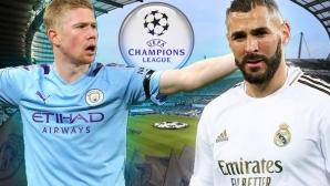 """Реал ще търси европодвиг на """"Етихад"""""""
