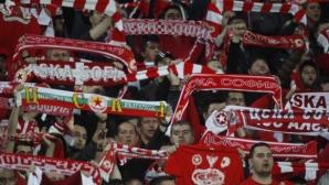Нажежени до червено страсти още на старта на сезона в efbet Лига