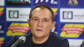 Васил Божков обясни как ЦСКА изпусна титлата през 2006 година