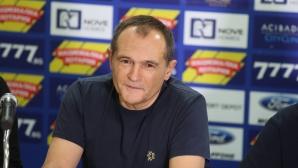 Божков: Бойко Борисов уби Левски, клубът имаше прекрасно бъдеще