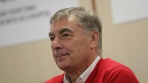Националите играят две контроли срещу Молдова