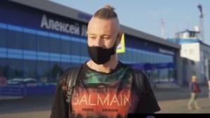 Иван Зайцев пристигна в Кемерово (видео + снимки)